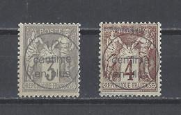 FRANCE. .YT  Journaux  Timbres Surchargés (SAGE)  N° 15-16  Neuf **/*  1884 - Kranten