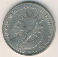 MALAYSIA 1982: 1 Ringgit, Agong VII (Independence), KM 32 - Malaysia