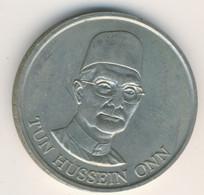 MALAYSIA 1981: 1 Ringgit, 4th Malaysian Plan, KM 29 - Malaysia