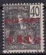 CF-HO-04 – FRENCH COLONIES – HOI HAO – 1906 - SG # 42 UNUSED 53,50 € - Gebruikt