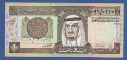 SAUDI ARABIA - P.21d – 1 RiyalND 1984 - UNC - Arabia Saudita