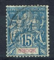 "Obock, 15c., Type ""Groupe"", 1892, Obl, TB - Oblitérés"