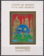 Soccer World Cup 1974 - KHMERE - CAMBODIA - S/S Imp. Gold MNH - 1974 – Alemania Occidental