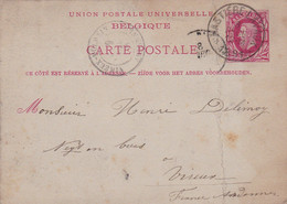 Carte Postale Envoyé En 1881 De Hastière Lavaux (pk79187) - Hastière