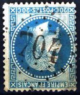 GC 704 Sur 29 B - CAMARES SUR DOURDON - AVEYRON - 1849-1876: Période Classique