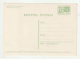 0243 / Sowjetunion - 1966 - Bildpostkarte ** / € 1.10 - 1960-69