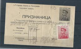 Serbien - Altes Telegramm - Servië