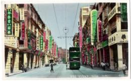 HONGKONG - HONG-KONG Carte Photo 137 X 84mm Tramway Chine China DES VOEUX ROAD H K JAM FAIR CO - China
