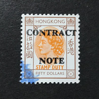 ◆◆◆Hong Kong  POSTAGE DUE STAMPS  ,   $50   USED   AB4381 - Other