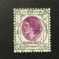 ◆◆◆Hong Kong  POSTAGE DUE STAMPS  ,   $3   USED   AB4382 - Other