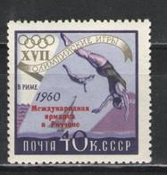 CCCP/URSS/RUSSIE/RUSSIA/ZSRR 1960** MI.2379**,ZAG.2461,YVERT..2321. - Neufs