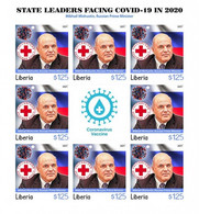 Liberia 2021, Against Covid, Leader, M. Mishustin, Red Cross, BF IMPERFORATED - Liberia