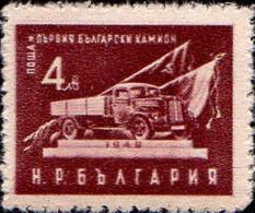 Bulgarie Poste N** Yv: 689 Mi:785 Camion & Drapeaux - Unused Stamps