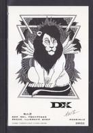 China 2014 Lion Postal Stationery MNH 1P - Storia Postale