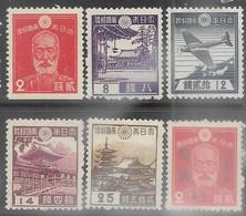 Japan   1937-42  Sc#259, 265, 267-8, 270 MNH, B4  MLH 6 Diff  2016 Scott Value $3.50 - Ungebraucht