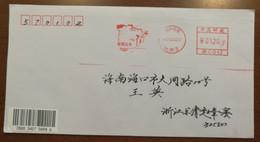 Stay Zhejiang For New Year,CN 21 COVID-19 Epidemic Prevention Control Meter Franking Machine Propaganda PMK Used On - Malattie