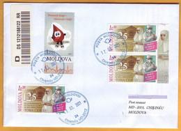 "2021 Moldova Moldavie Used  Covid-19, Medicine, Infection, Ambulance, 125, Physician Hospital ""T.Ciorba"" 17 March - Medicine"