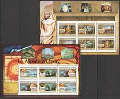 SS979 2007 DE GUINEE ART PAINTINGS MUSEUMS EXHIBITS LOUVRE ORSAY 2KB MNH - Musei