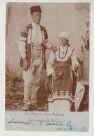 Bulgarie Souvenir De Sofia  Homme Et Femme En Costume Traditionnel Vers 1900) Carte Pionnière - Bulgaria
