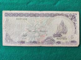 Maldive 5 Rufyaa 2000 - Maldives