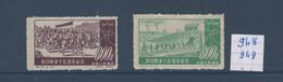 CHINE  CHINA N° 948 / 949 NEUF Sans Gomme 13 EME Anniversaire De La Guerre Contre Le Japon - Zonder Classificatie