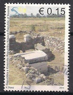 Kosovo  (2011 / 2014)  Mi.Nr.  194  Gest. / Used  (5ev09) - Kosovo