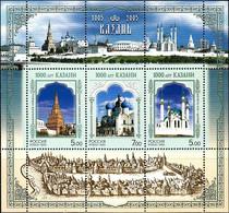Russia, 2005, Mi. 1240-42 (bl. 75), Sc. 6893a, SG 7333a, The 1000th Anniv. Of Kazan, MNH - Ungebraucht