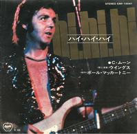 """SP 45 RPM (7"""") Wings  """"  Hi, Hi, Hi  """"  Japon - Rock"""
