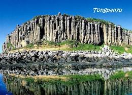Taiwan Penghu Islands Tongpanyu New Postcard - Taiwan