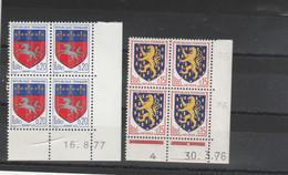 Coin Daté X 2  Yvert 1354 Nevers 30/3/76 Et 1510 St LO 16/8/77 - 1970-1979