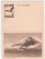 Japan Postal Stationery Ganzsache Entier 2 + 3 Sen Commemorative - Sin Clasificación
