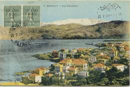 LIBANON 1924 75 C. A. 15 C. Graugrün Pra.-Paar A. Farbige Beyrout-AK, ABART! - Libano