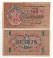 LATVIA  1 Rublis    PR1   1919 - Latvia
