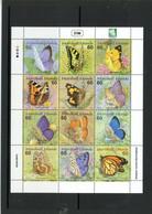 Marshall Inseln Kleinbogen MiNr. 1402-13 Postfrisch MNH Schmetterlinge (X885 - Marshall