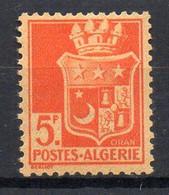 Algérie, Variété : N° 183 Neuf ** - Orange Sur Jaune - Otros
