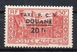 Algérie, Variété : Taxe 27 Neuf ** - Petit A à DOUANE - Other