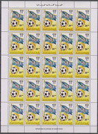 Soccer World Cup 1978 - MAURITANIE - Set Of 3 Sheets MNH - 1978 – Argentine