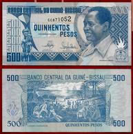GUINEA-BISSAU BANKNOTE - 500 PESOS 1990 P#12 AU (NT#02) - Guinea-Bissau