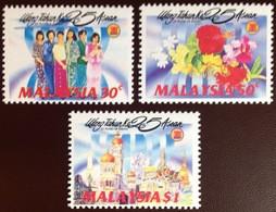 Malaysia 1992 ASEAN Anniversary MNH - Malesia (1964-...)