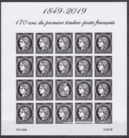 Bloc Feuillet Neuf ** N° F5305(Yvert) France 2019 - Cérès Noir, Salon De Paris 2019 - Mint/Hinged