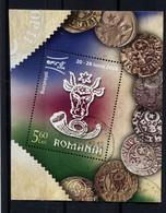 Romania, Rumänien,  2008 - Usado