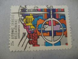 THESSALONIKI Thessalonika Saloniki Salonica 1960 Used Poster Stamp Vignette GREECE Label - Other