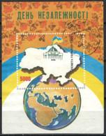 Ukraine 1994. Mi. Block 3, Used O - Ucraina