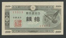 JAPAN. 10 SEN. ND (1947). Pick 84. UNC / NEUF - Giappone