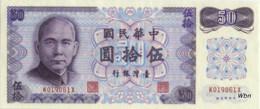 Taiwan 50 NT$ (P1982) Letter C -UNC- - Taiwan