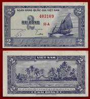 SOUTH VIETNAM BANKNOTE - 2 DONG 1955 P#12 XF (NT#02) - Vietnam