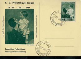 Carte  Expo Phila . De Bruges  Avec N° 449  - Obl. BRUGGE 20/07/37 - Landelijks Post