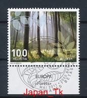 SCHWEIZ Mi. Nr. 2198  Europa: Der Wald - Used - Gebraucht