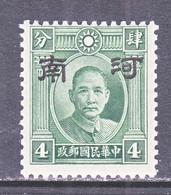 """China  Occupation  HONAN  3N 12a   Type  II  *  VARIETY  """"MO"""" 386  NARROW  """"B"""" - 1941-45 Noord-China"""