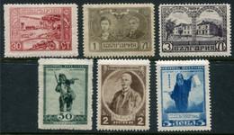 BULGARIA 1920 Ivan Vasov 70th Birthday MH / *.  Michel 145-50 - Nuovi